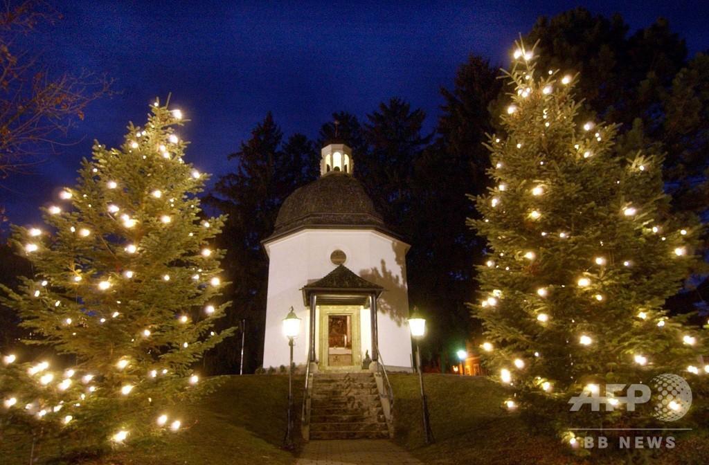 「きよしこの夜」を生んだオーストリアの村、初演から200年をお祝いへ