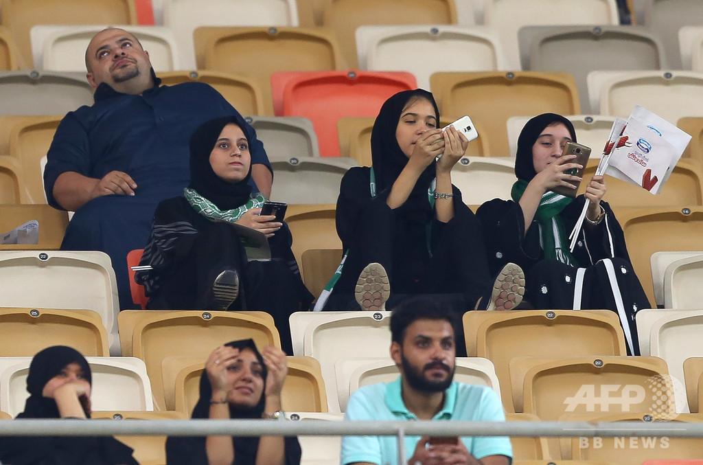 サウジ開催の伊スーパー杯で女性に観戦制限、猛反発の声上がる