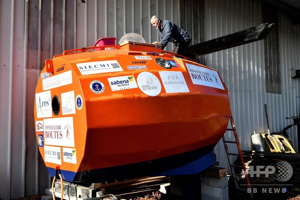 71歳の仏男性、たる形カプセルで海流のみによる大西洋横断に出発