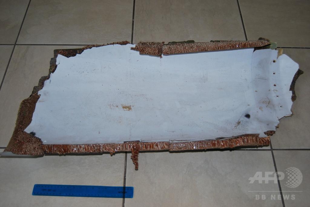 モザンビークで発見の残骸は不明マレー機、「ほぼ確実」と豪政府