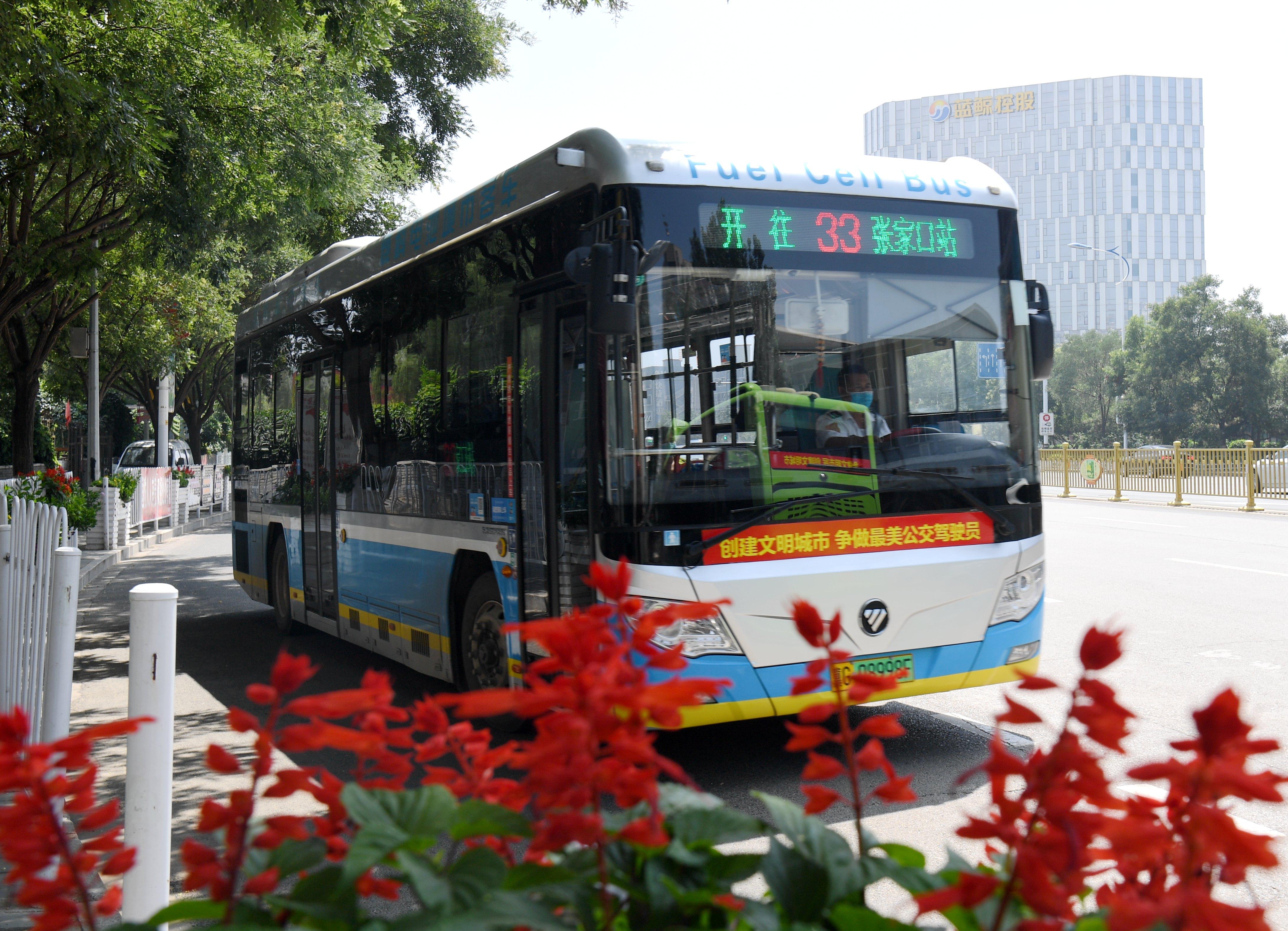 水素燃料電池バスで「環境に配慮した五輪」を目指す 中国・張家口市