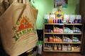 米、産業用大麻の大規模栽培を合法化へ 法案可決