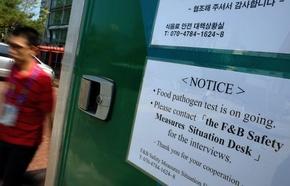 アジア大会、選手用の弁当からサルモネラ菌 76個廃棄