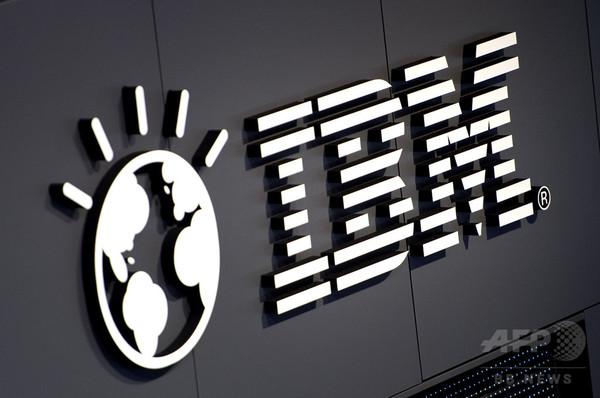 IBMなど、線幅7ナノメートルの半導体チップを開発 業界初