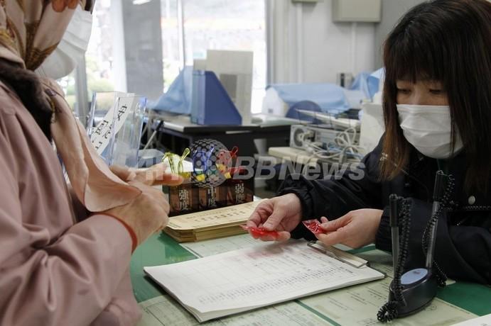 欧州各地で微量の放射性ヨウ素検出、「健康に影響なし」 IAEA