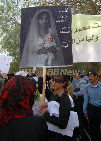 性交強制で死亡の13歳花嫁、遺族が夫の処刑求める イエメン