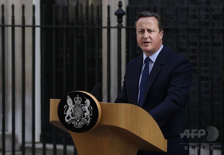 英キャメロン首相、辞任の意向表明 EU離脱派の勝利受け