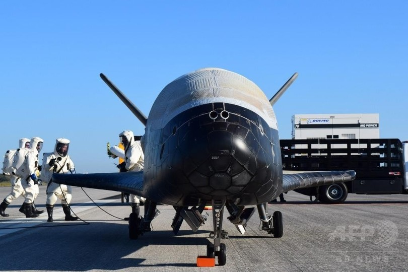 米軍の無人機、約2年の宇宙滞在終え地球に帰還