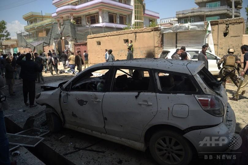 有権者登録所で自爆攻撃、48人死亡 アフガニスタン
