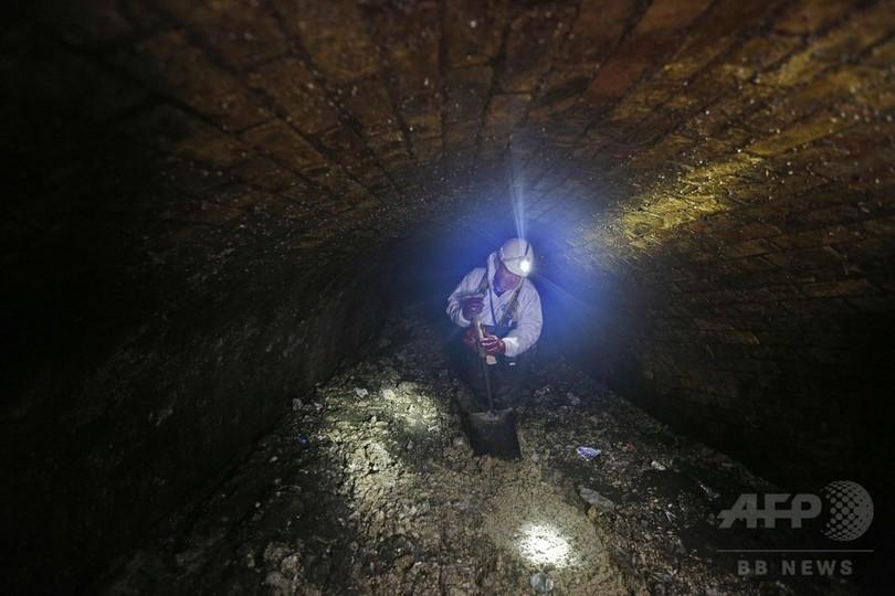 ロンドン下水管に「怪物級」の油脂の塊 重さ130トン、長さ250m