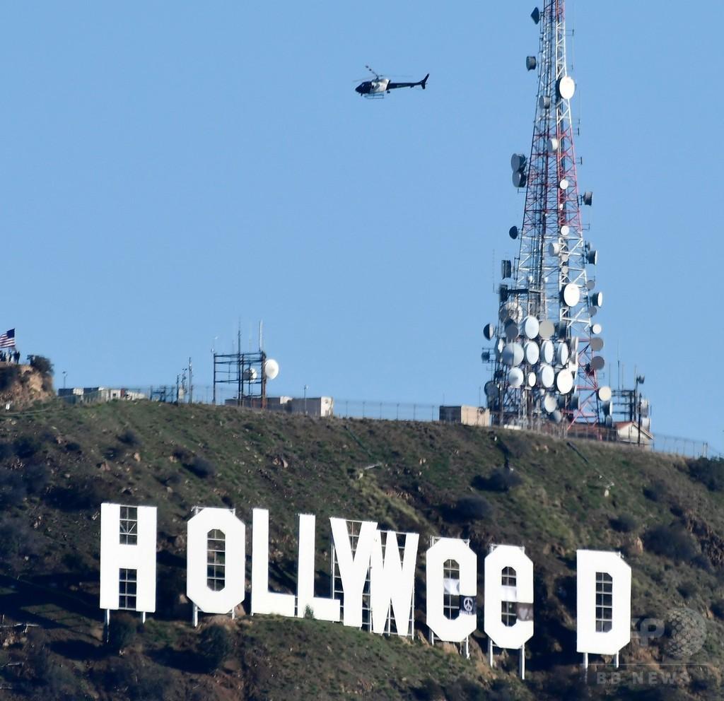 ハリウッド看板が「ハリ大麻」に… LA名所がいたずら被害