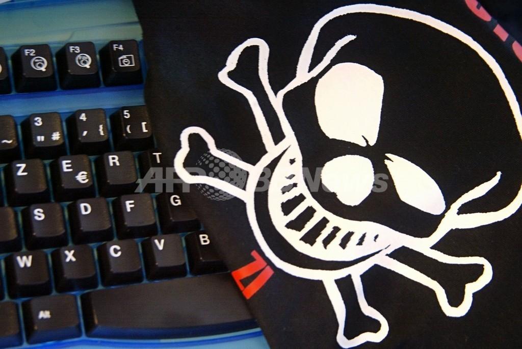 DNSの脆弱性に「ハッカーは気づいている」、パッチ即時適用を警告