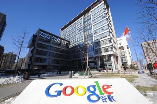 グーグルへのサイバー攻撃は「中国の情報活動の一環」、専門家