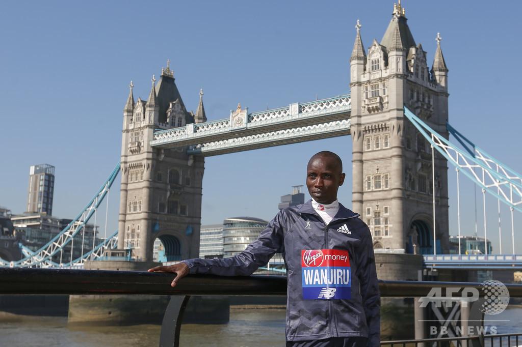 ワンジル、ドーピングで資格停止4年 ロンドン・マラソン元王者