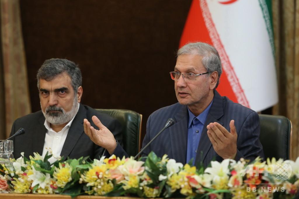 イランのウラン濃縮度、4.5%の上限超え 同国メディア報道