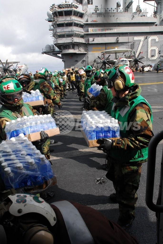 米軍ネットからユーチューブなどへの接続を禁止、震災救援を優先