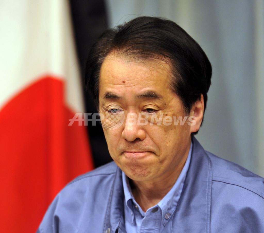 菅首相「福島第1原発は全廃炉を」、基本計画の見直しも表明