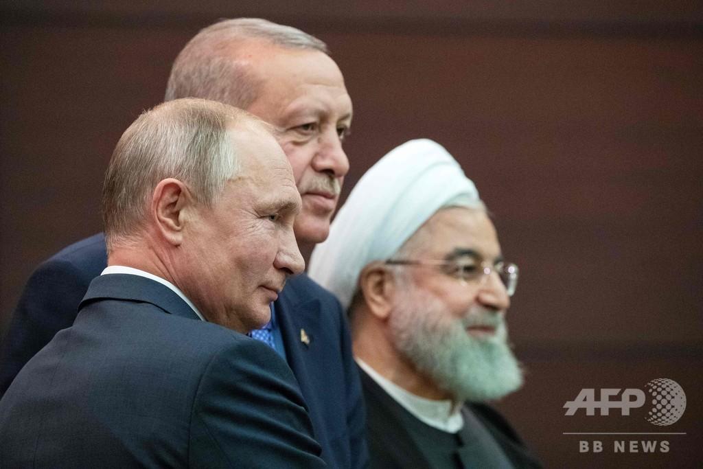 トルコ、シリア情勢めぐりロシア・イランと3か国首脳会談