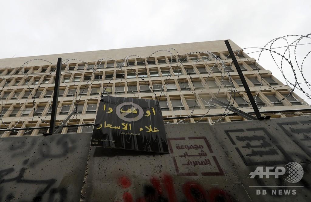 深刻な財政危機にあえぐレバノン、初のデフォルトへ