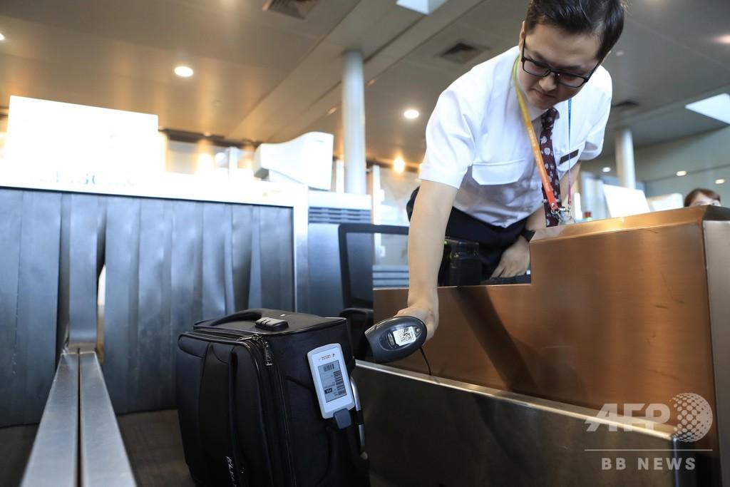 中国東方航空、業界初の「電源不要型電子手荷物タグ」使用開始