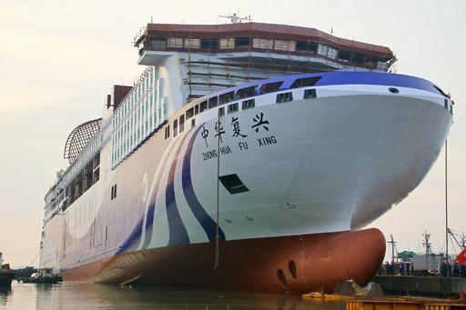 アジア最大の豪華客船「中華復興」号お披露目 山東・威海
