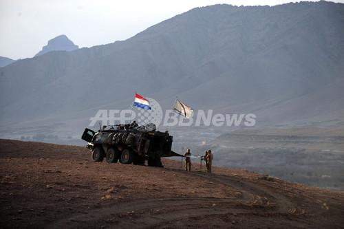 アフガニスタン駐留オランダ軍が撤退開始