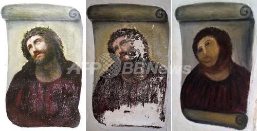 「世界最悪」の修復キリスト画が大人気、訪問者が急増