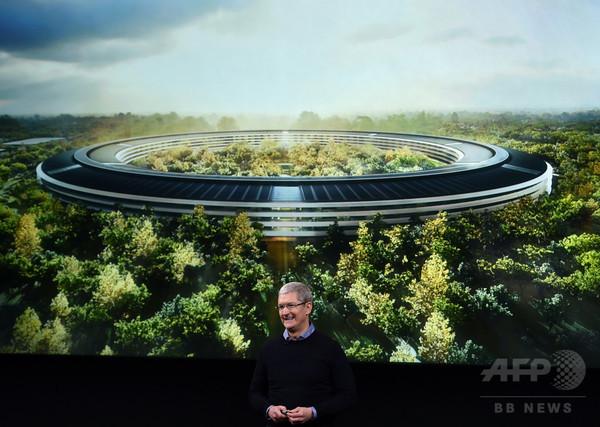アップル、4月から宇宙船型新社屋へ ジョブズ氏冠した施設も