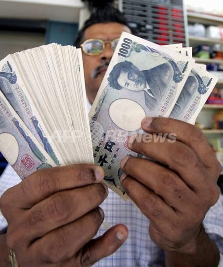 アジア通貨危機対策に800億ドル、日中韓とASEAN