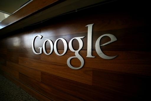 米グーグルに批判殺到、プライバシー保護回避問題