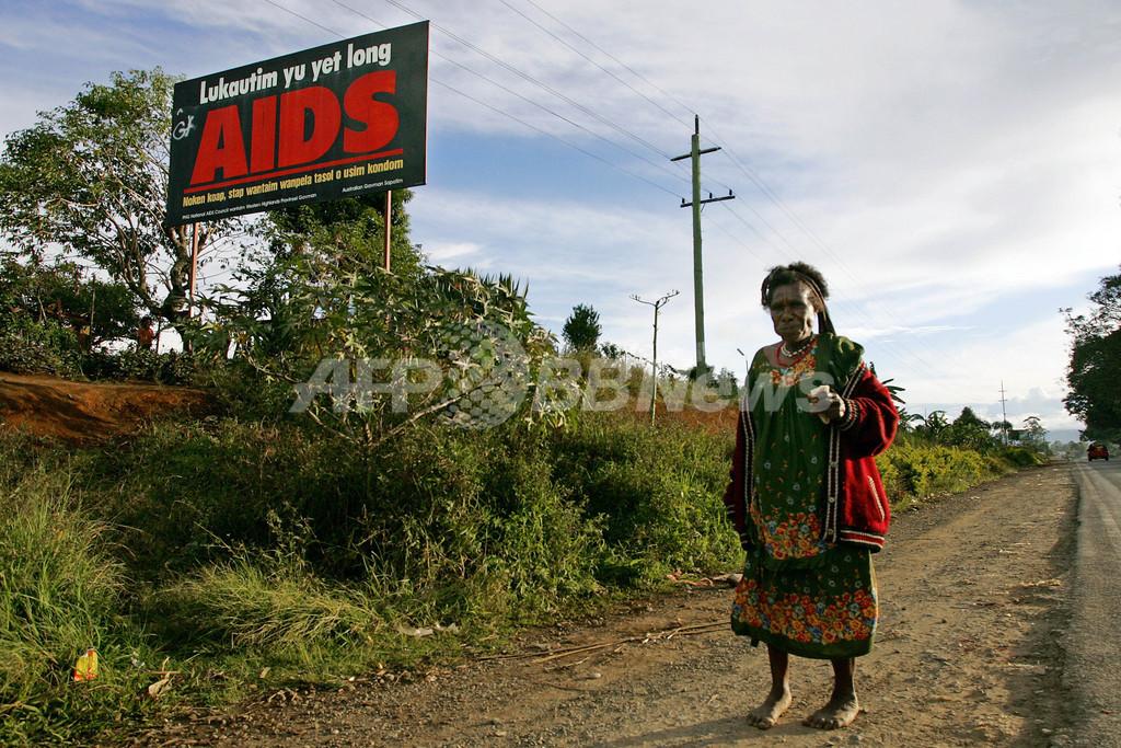 パプアニューギニアで感染を恐れた親族がエイズ患者を生き埋めに 当局が調査開始