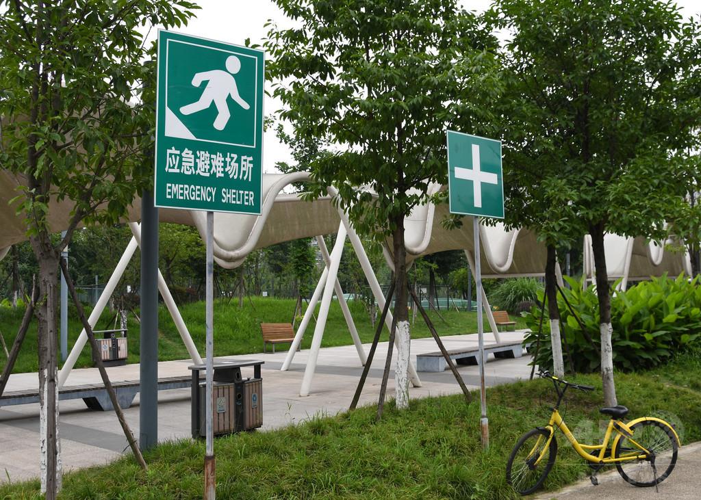 「村民+テクノロジー」で地質災害に備え 四川省