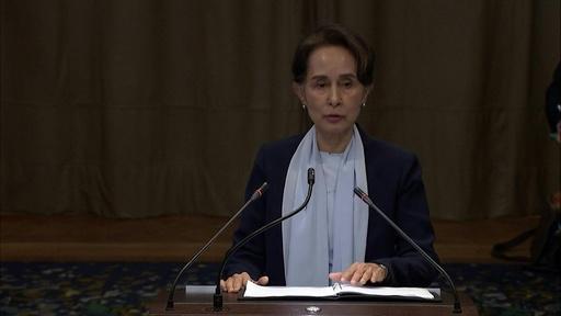 動画:ロヒンギャ裁判 スー・チー氏、「ジェノサイドの意図」否定