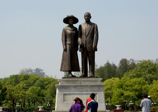 孫文・宋慶齢の「博愛」精神をアピール、孫宋記念地聯席会が南京で開催