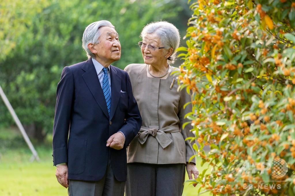 上皇后さま、86歳の誕生日迎える