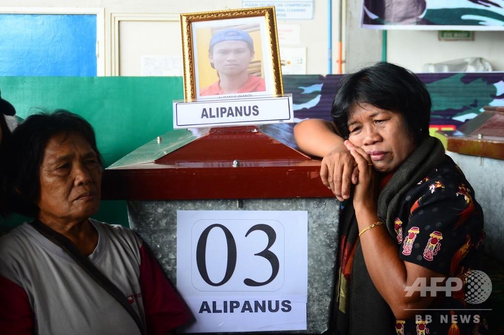 「殺すか、殺されるか」と犯行組織が主張 インドネシア大量虐殺