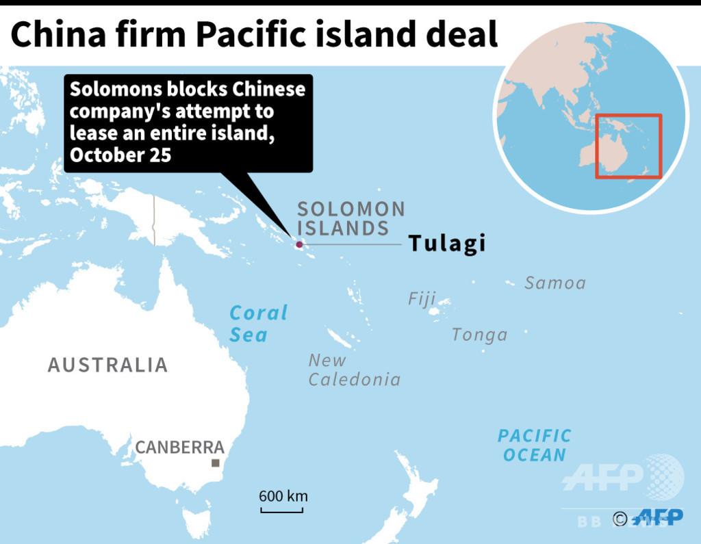 ソロモン諸島の島丸ごと賃貸、中国企業の契約は「無効」現地政府