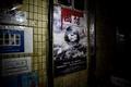 香港で出版社員5人失踪、「習主席の恋愛本」絡みで中国当局が拉致か