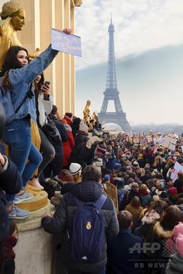 世界各地で反トランプデモ、250万人が参加表明