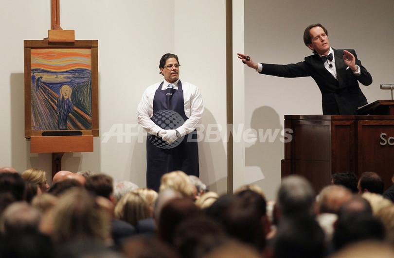 アートオークションでの高額落札、主な10作品