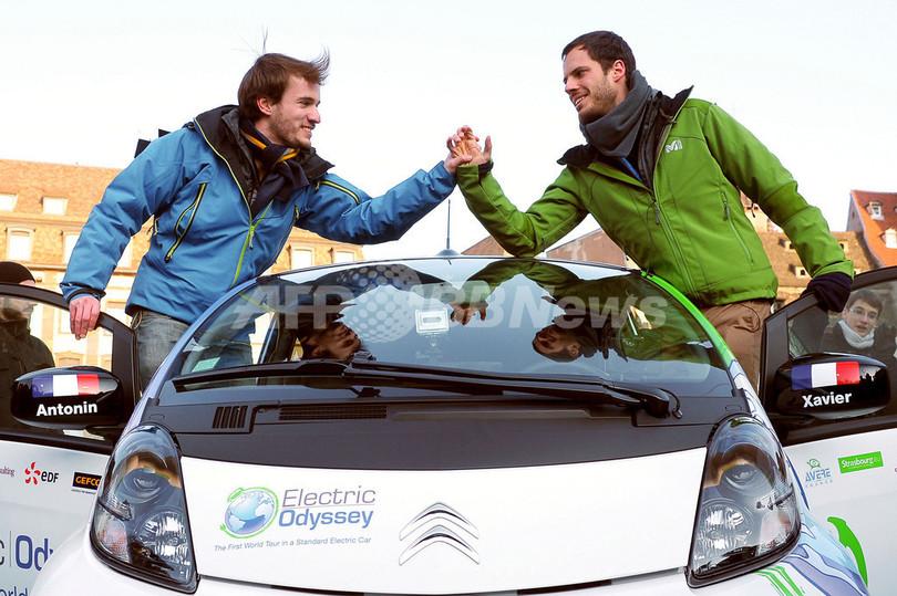 電気自動車の旅、200日間で17か国 仏技術者がスタート