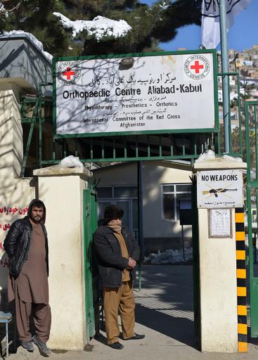 タリバン、赤十字とWHOの活動を「禁止」 アフガニスタン