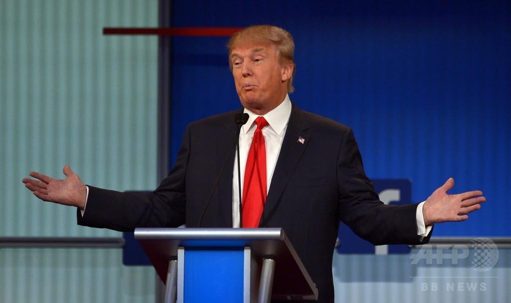 米共和党集会、トランプ氏招待取り消し 女性への不適切発言で