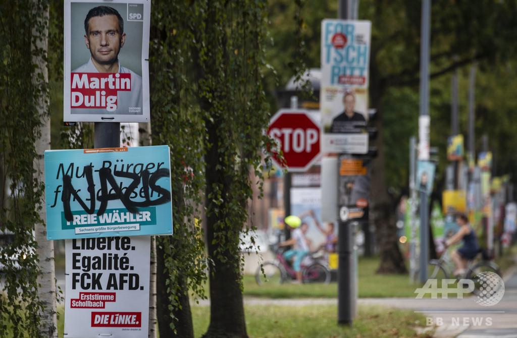 独東部ドレスデン市が「ナチス非常事態」宣言、極右の台頭懸念で