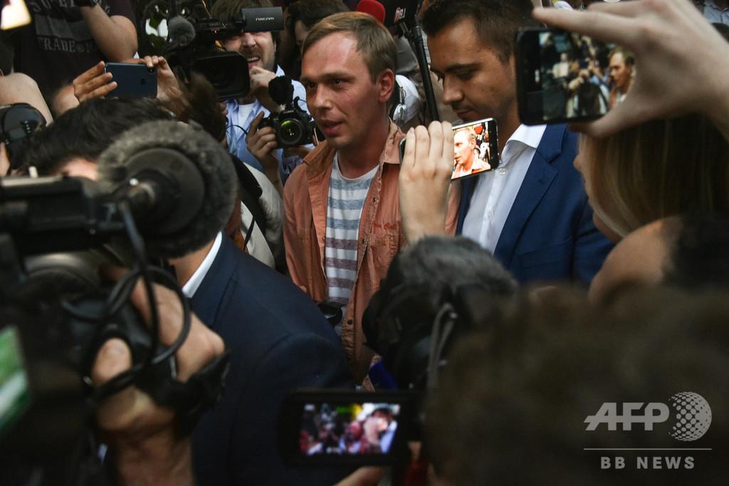 プーチン氏が警察幹部2人を解任、世論の反発招いた記者逮捕を担当 ロシア