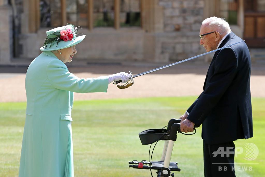 44億円集めた100歳の退役軍人に爵位、エリザベス女王が授与