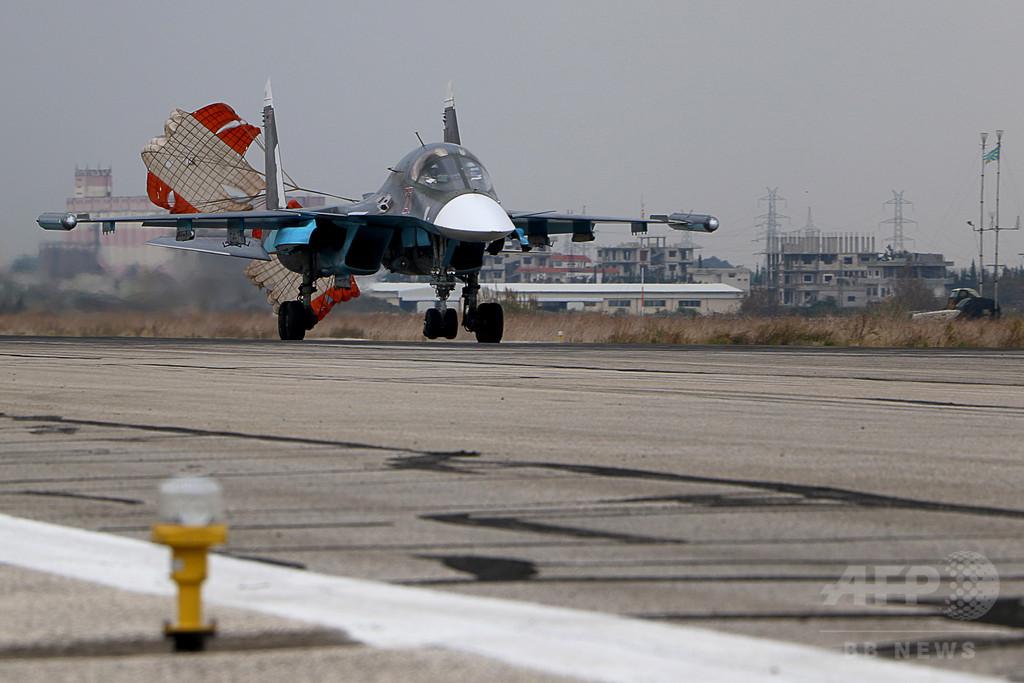 露戦闘機、シリア上空で米軍機に「ニアミス」