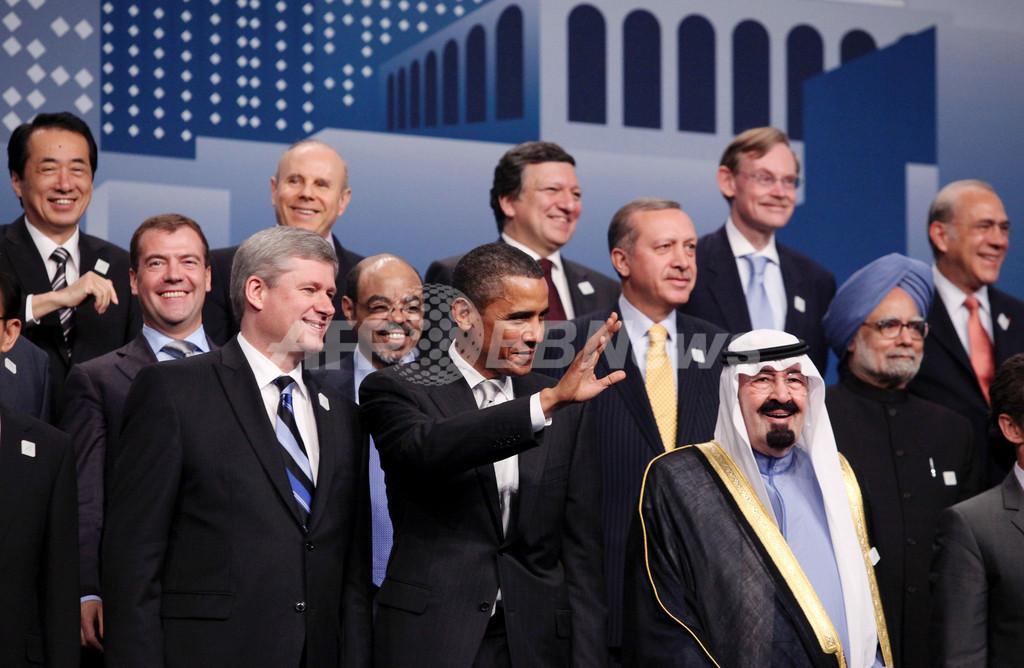 2013年までに財政赤字半減、日本は例外 G20首脳宣言