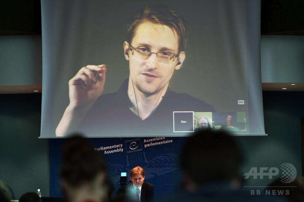 スノーデン容疑者は「うそつきでロシア情報機関とも接触」 米下院報告書