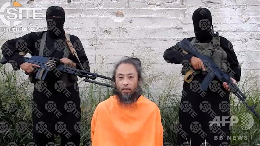 助けを求める2男性の動画公開、安田純平さんとイタリアのサンドリー二さんか